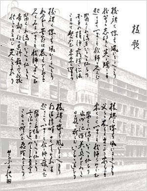 song_01.jpg